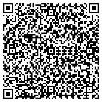 QR-код с контактной информацией организации РОСПРОММАШ, ООО