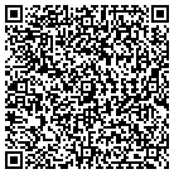 QR-код с контактной информацией организации Луга-Мебель