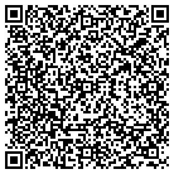 QR-код с контактной информацией организации Коллективное предприятие «Из Дерева»