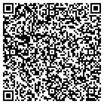 QR-код с контактной информацией организации Субъект предпринимательской деятельности Фотостудия Олега Гордиенко
