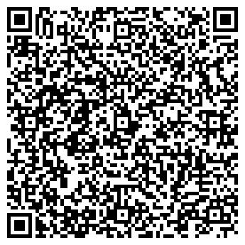 QR-код с контактной информацией организации ФЛП Соломахин С. В.