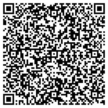 """QR-код с контактной информацией организации Общество с ограниченной ответственностью ООО """"ОФС МЕБЛI"""""""