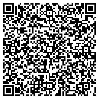 QR-код с контактной информацией организации ЧП Ant