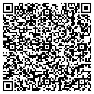 QR-код с контактной информацией организации Частное предприятие Happy Heart