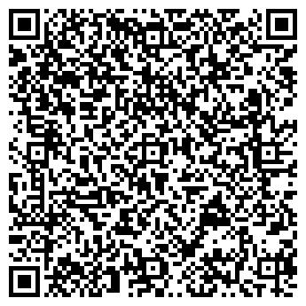 QR-код с контактной информацией организации REDSTARSTUDIO
