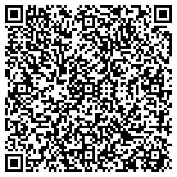 """QR-код с контактной информацией организации ООО """"Фото Рай"""""""