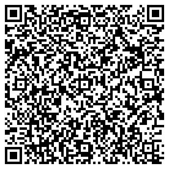 """QR-код с контактной информацией организации """"ВИКТОРИЯ"""""""