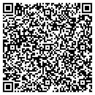 QR-код с контактной информацией организации Tatstudio