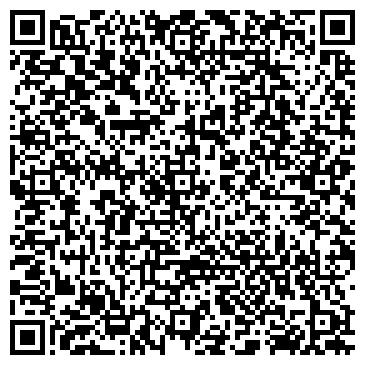 """QR-код с контактной информацией организации Субъект предпринимательской деятельности Интернет магазин """"webshoping"""""""