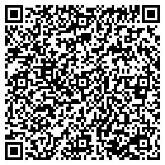 QR-код с контактной информацией организации Общество с ограниченной ответственностью АЛЛЕН, ООО