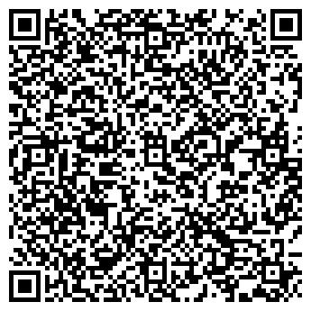 """QR-код с контактной информацией организации магазин """"Леди"""""""