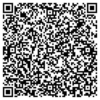 QR-код с контактной информацией организации ОЛЮС Мебель
