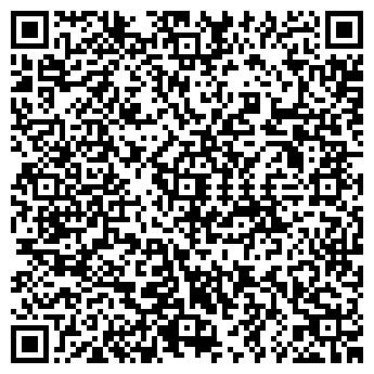 QR-код с контактной информацией организации ТУР-СЕРВИС ТОО