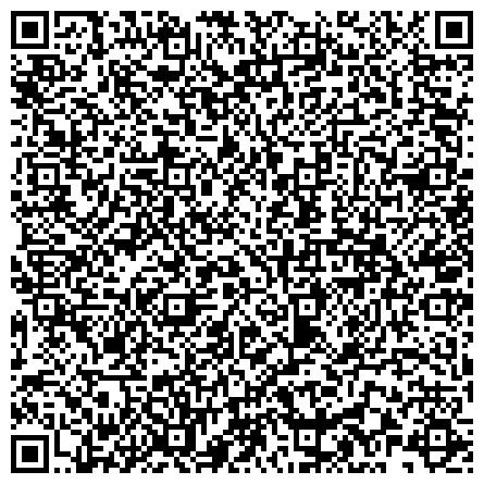 QR-код с контактной информацией организации Частное предприятие Интернет магазин мебели «Perfection», купить мебель, офисные кресла, мебель для гостиной, кровати