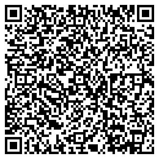 QR-код с контактной информацией организации Меранти