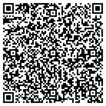 QR-код с контактной информацией организации Предприятие «Кифа»