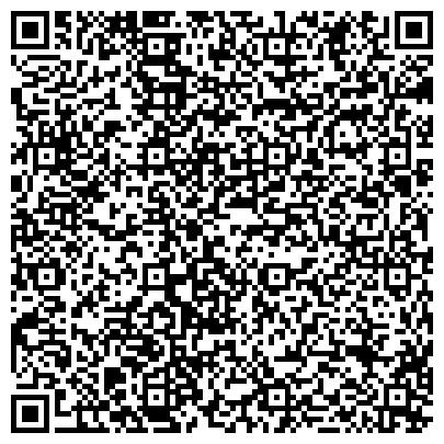 QR-код с контактной информацией организации Интернет-магазин мебели Valarti