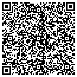 QR-код с контактной информацией организации УНИТРОП, ООО