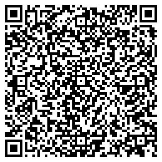 QR-код с контактной информацией организации Alexsoft