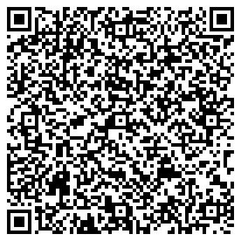 QR-код с контактной информацией организации Здоровая вода
