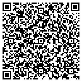 QR-код с контактной информацией организации ч. п джафара