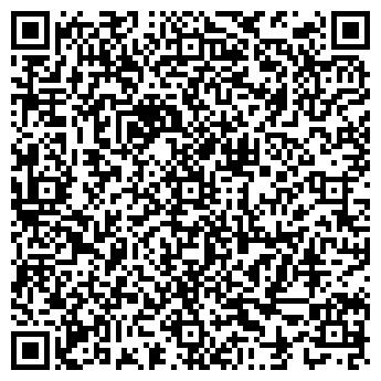 QR-код с контактной информацией организации Субъект предпринимательской деятельности «Киев Вотер Сервис»