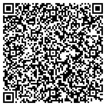 QR-код с контактной информацией организации Водолей