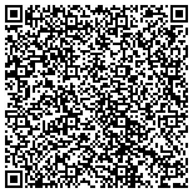 QR-код с контактной информацией организации ЦАРИЦЫНСКАЯ СТРОИТЕЛЬНАЯ КОМПАНИЯ-2005, ООО