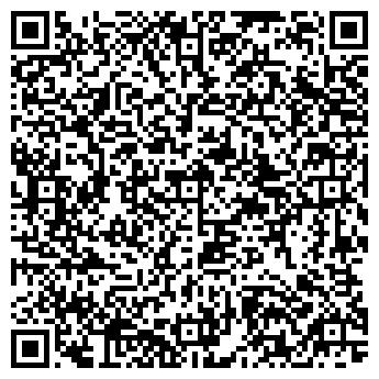 QR-код с контактной информацией организации Каміс-декор