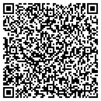 QR-код с контактной информацией организации аллон