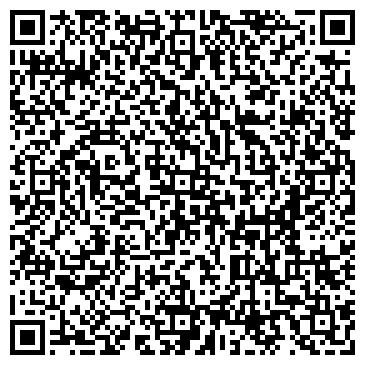 """QR-код с контактной информацией организации ООО """"Кристал Айс"""""""