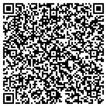QR-код с контактной информацией организации Общество с ограниченной ответственностью Си Эль парфюм