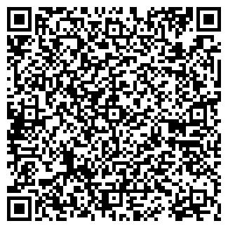 QR-код с контактной информацией организации SLdecor