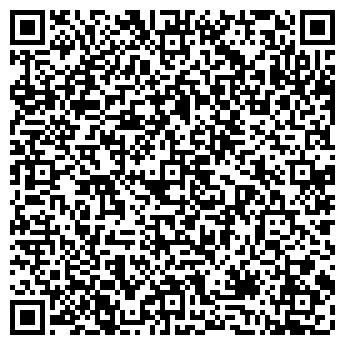 QR-код с контактной информацией организации БЕККЕР-ГАРАНТ, ООО