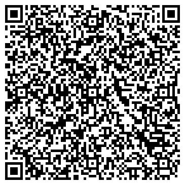 QR-код с контактной информацией организации Частное предприятие Посредник с Таобао.