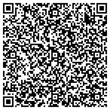 QR-код с контактной информацией организации Центр Регион - КФС Кольцова Украина