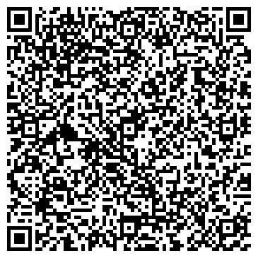 QR-код с контактной информацией организации Интернет-магазин «BigSel»