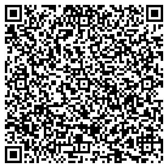 QR-код с контактной информацией организации чп балацкая