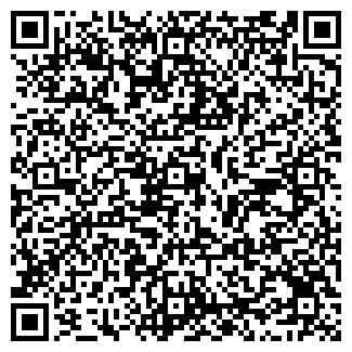 QR-код с контактной информацией организации ФОП Коробко