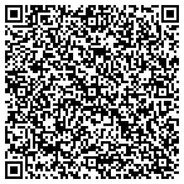 QR-код с контактной информацией организации Кондитерский цех «Ласуня»