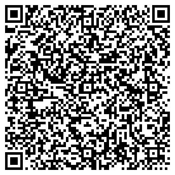 QR-код с контактной информацией организации СПТ КОМПАНИЯ, ООО
