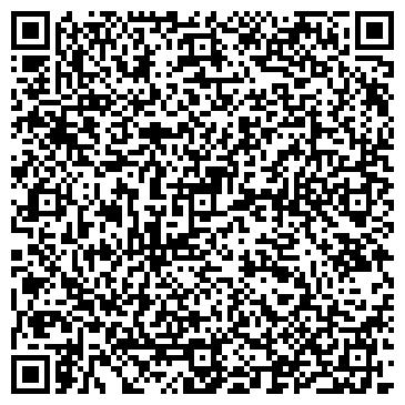 """QR-код с контактной информацией организации Служба доставки """"Ассистент"""""""