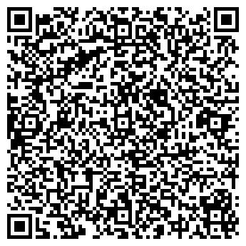QR-код с контактной информацией организации ООО «Альянс»