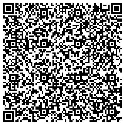 """QR-код с контактной информацией организации Магазин интимных товаров и эротического белья - секс-шоп """"Интим-Салон"""""""