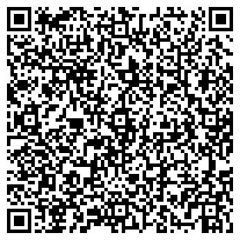 QR-код с контактной информацией организации СТРОЙСЕРВИС 2000, ООО