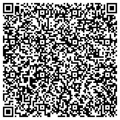 """QR-код с контактной информацией организации Интернет-магазин """"Водопад Подарков"""" Авторские работы"""