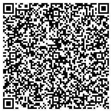 """QR-код с контактной информацией организации Интернет-магазин """"Рыбачок"""""""