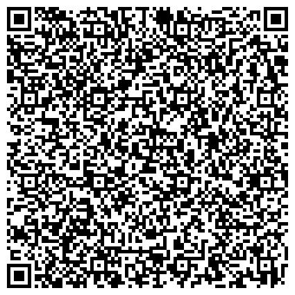 QR-код с контактной информацией организации Стоматологическая поликлиника филиала № 6  «3 ЦВКГ им. А.А.Вишневского»