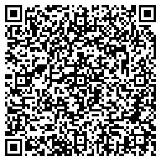 QR-код с контактной информацией организации ЗИЛ