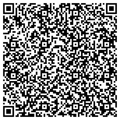 """QR-код с контактной информацией организации Частное акционерное общество интернет-магазин """" Цветок """""""